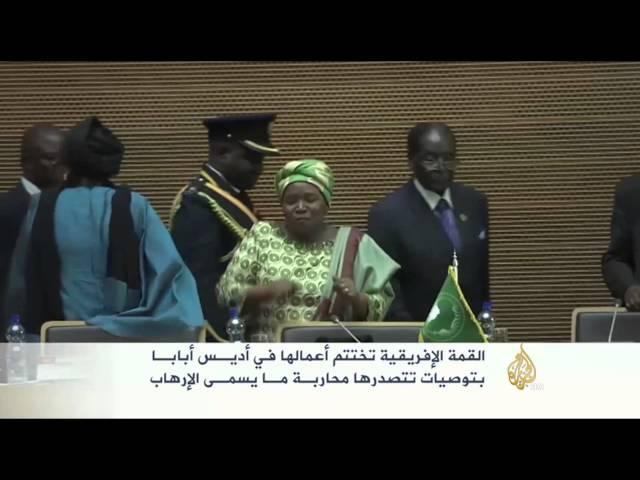 القمة الأفريقية تختتم أعمالها في إثيوبيا