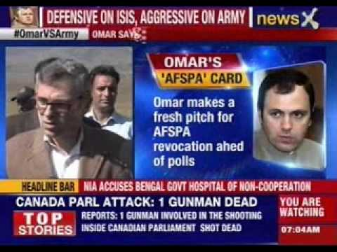 Omar Abdullah: Remove AFSPA from Jammu and Kashmir