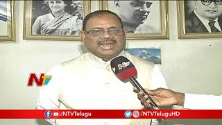 Prajakutami Will Win Around 75 Seats Says Congress Incharge Kuntiya | Face to Face | NTV