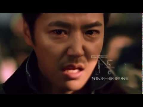 Gap Dong Teaser Yoon Sang Hyun 10s