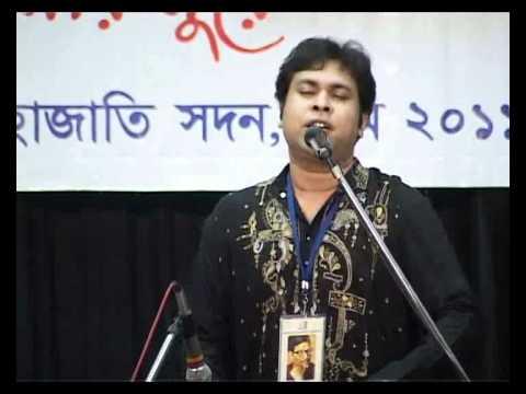 Rony (Abhishek Das) KAHARBA NOY DADRA BAJAO