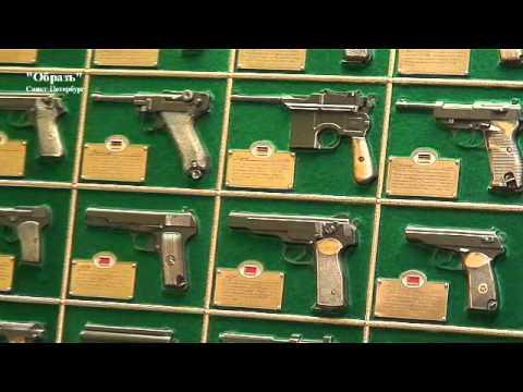 Коллекция пистолетов