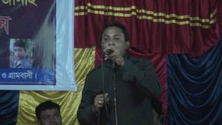 কটাই চাচার স্টেইজ শো ২০১৭ রসুল পুর লাউতলা ২০১৭