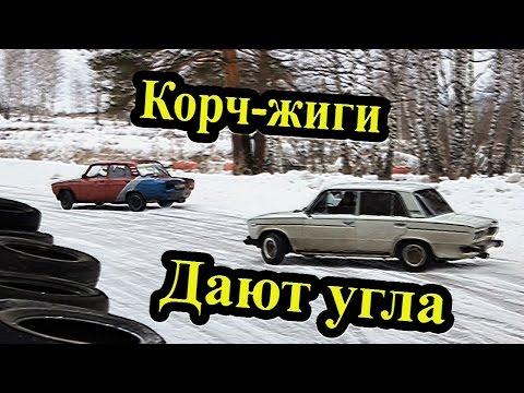 Корч-жиги дают угла / Lada Drift