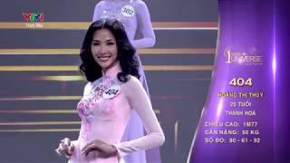 PHẦN THI ÁO DÀI - OFFICIAL FULL HD | MISS UNIVERSE VIETNAM