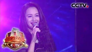 《综艺盛典》 20190221 今晚看你的  CCTV春晚