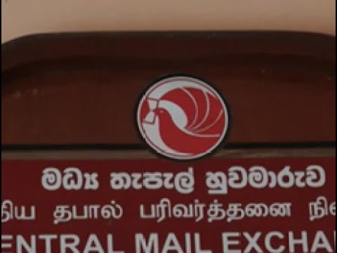 postal trade unions |eng