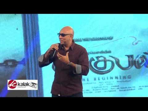 Sathyaraj at Baahubali Tamil Trailer Launch