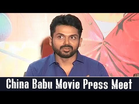 China Babu Movie Press Meet | Karthi | Telugu Cinema News | Tollywood News | ManaCinema.com