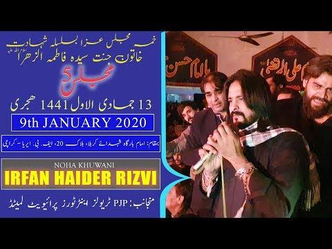 Ayyam-e-Fatima Noha | Irfan Haider | 13th Jamadi Awal 1441/2020 - Ancholi  - Karachi