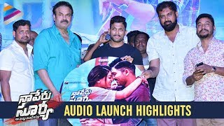 Naa Peru Surya Naa Illu India Audio Launch Highlights | Allu Arjun | Anu Emmanuel | Telugu FilmNagar