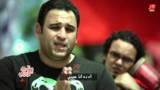 """تعليقا علي الغلاء.. """"أبو حفيظة""""  يُقدم """"خفو بقى الأسعار"""" على ألحان """"حبك نار"""""""