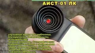 перчатки строительные фабрика украина