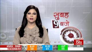 Hindi News Bulletin | हिंदी समाचार बुलेटिन – Mar 14, 2018 (9 am)