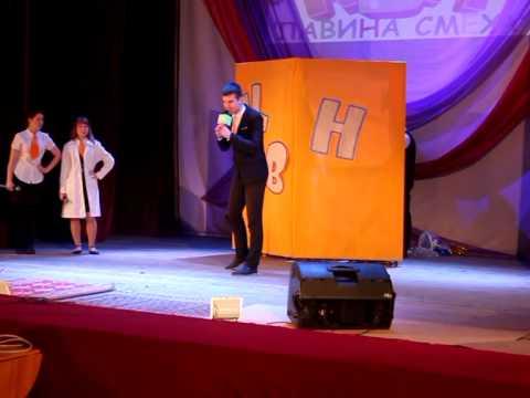 """КВН домашнее задание команды """"Дети понедельника"""""""