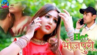 Hot Bhojapuri song 2020#Chunu babu# भोजपुरी song #sharma music