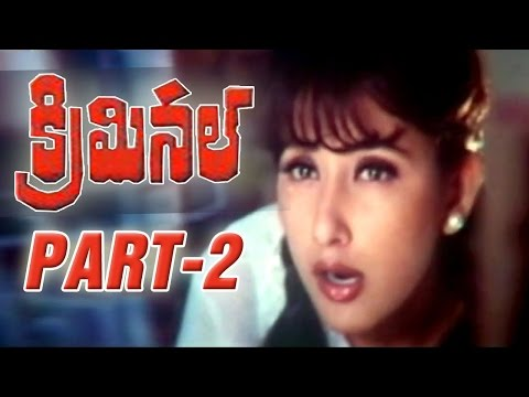 Criminal Full Movie - Part 2 12 - Nagarjuna, Manisha Koirala, Ramya Krishnan. video