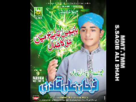 Farhan Ali Qadri New Naat Album 2010.mubarak Salamat!!!!.wmv video