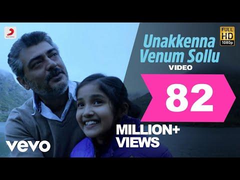 Yennai Arindhaal - Unakkenna Venum Sollu Video | Ajith Kumar, Harris Jayaraj thumbnail