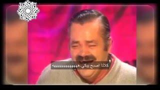هل تذكرون صاحب الفيديو الإسباني الضاحك؟.. إليكم ترجمة المقطع الأصلي