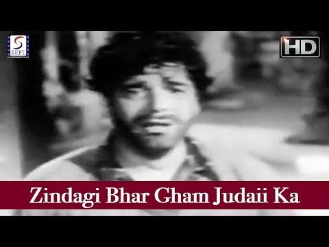 Zindagi bhar gham judaii ka - Miss bombay - Rafi, Asad bhopali, skverma rohini