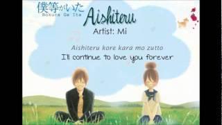Bokura ga Ita (Part 2) - Aishiteru - Mi Lyrics Bokura Ga Ita