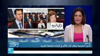 الدول الخليجية توظف المال للتأثيرفي قرارات الجامعة العربية