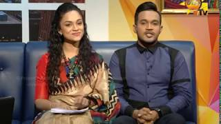 Hiru TV Morning Show | EP 1721 | 2019-07-08