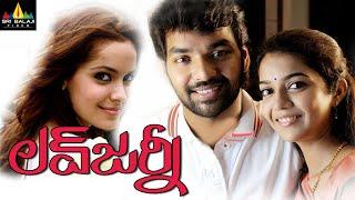 Love Journey Telugu Full Movie | Latest Telugu Full Movies | Jai, Shazahn Padamsee, Swathi