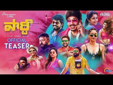 Party Telugu Teaser | Regina, Ramya Krishnan, Sathyaraj, Shiva | Venkat Prabhu, Premgi | Official |