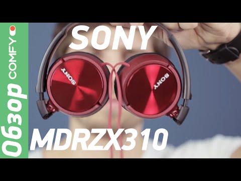 Sony MDRZX310 - легкие качественные наушники - Обзор от Comfy.ua