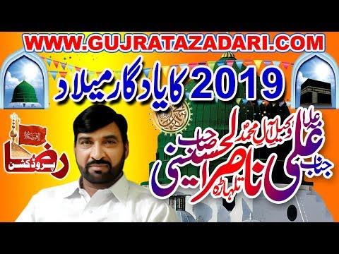 YadGar Milad 2019 | Allama Ali Nasir Talhara | 4 january 2019 Bhatti K Wazirabad | Raza Production )