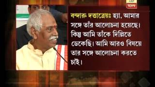 Bangaru duttatreya says wb has the higest number of lockouts in the country..
