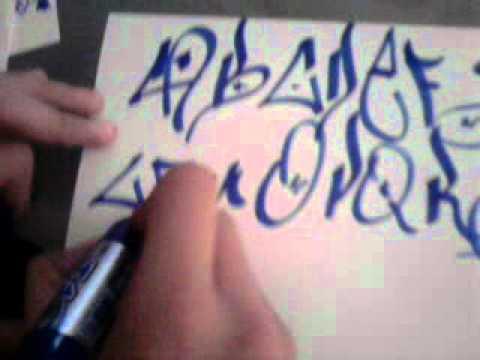 Bboy Graffiti Graffiti Alphabet Alex Bboy