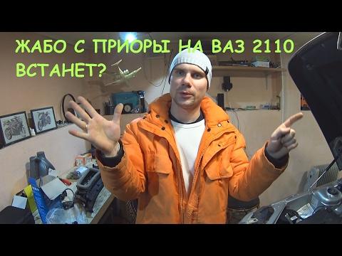 Хобби Торпедо от Приоры в ВАЗ 2110 — DRIVE2
