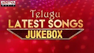 Telugu Latest Trending Songs || Jukebox