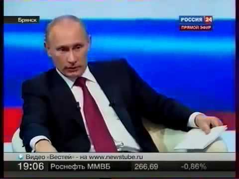 Смешной вопрос Путину!