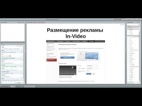 """Тимур Тажетдинов: """"Как получить бесплатный целевой трафик с помощью YouTube и Google"""""""