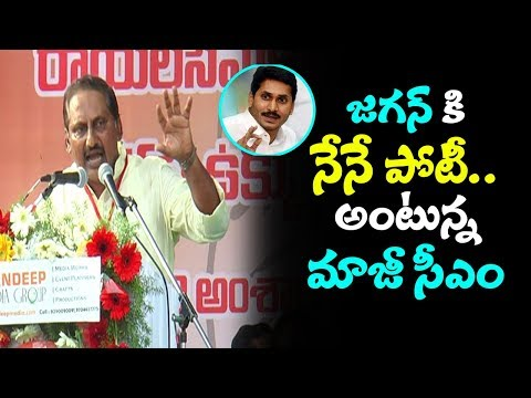 EX CM Kiran Kumar Reddy SENSATIONAL COMMENTS On YS Jagan | Satires On AP CM Chandrababu Naidu