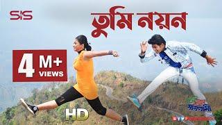 Tumi Nayon | Prem Prem Paglami | HD Video Song | Bappy & Achol | SIS Media.