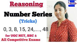 Reasoning (Number Series) for UGC NET-JRF Paper-1, SSC, IBPS PO/Clerk, Railways Exams.