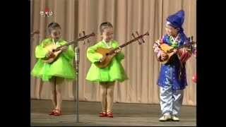 "[Song, Oungum Ens.] ""We Are Grateful to Generalissimo Kim Il Sung"" {DPRK Music}"