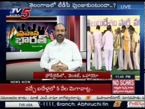 Chandrababu Has Chances of Winning in TS? | CBN is Reasons for Major Development of TS? : TV5 News