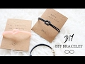 DIY GELANG BFF (BFF BRACELET) | Valentine