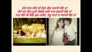 ♥★ Mere Hathan Diyaan Lakeeran  ♥★ Sad Punjabi Love Song  ♥  Yaadan 2