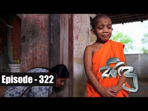 Sidu | Episode 322 31st October 2017