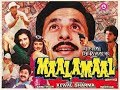 Malamaal 1988 Full Movie   Action and Comedy   Naseeruddin Shah, Sunil Gavaskar, Amjad Khan