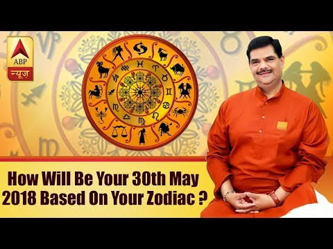 GuruJi with Pawan Sinha: Know how will be your 30th May, 2018 based on your zodiac sign