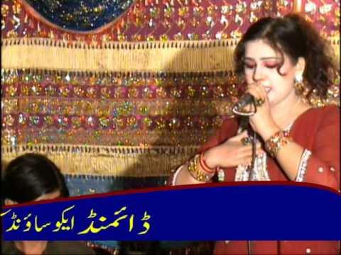 chan sajna nere nere ho by anmol sial