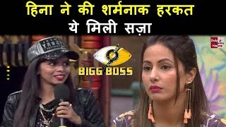 Bigg Boss 11: Hina Khan Trolled For Giving Dinchak Pooja a 'Disrespectful' Welcome